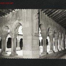 Postales: POSTAL DE HUESCA: CLAUSTRO DE SAN PEDRO EL VIEJO (ED.SICILIA NUM. 59). Lote 822715