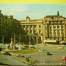 Postales: 4504 ZARAGOZA - MIRA MAS POSTALES DE ESTA CIUDAD EN MI TIENDA TC COSAS&CURIOSAS. Lote 3969389