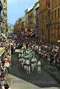 POSTAL DE HUESCA Nº38, DANZANTES DE HUESCA, COSO ALTO CIRCULADA (Postales - España - Aragón Moderna (desde 1.940))