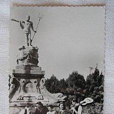 Postales: POSTAL PAREJAS TIPICAS ARAGON EDICIONES DARVI ZARAGOZA AÑOS 50/60 CIRCULADA. Lote 25687705