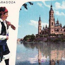 Postales: ZARAGOZA.BELLEZAS DE LA CIUDAD.POSTAL NO CIRCULADA. Lote 6816865