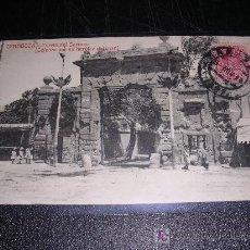 Postcards - ZARAGOZA, PUERTA DEL CARMEN ( CELEBRE POR SU HEROICA DEFENSA ) - 6896345