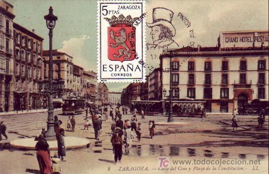 ZARAGOZA: CALLE DEL COSO Y PLAZA DE LA CONSTITUCION. POSTAL SIN CIRCULAR. MATASELLOS GOYA. RARA ASI. (Postales - España - Aragón Antigua (hasta 1939))