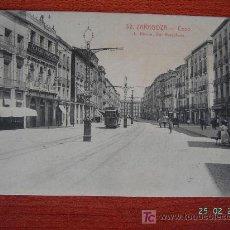 Postales: ZARAGOZA - COSO. Lote 7715225