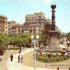 Postales: ZARAGOZA- PLZA. DE ARAGON- ANTIGUA - CIRCULADA 1963. Lote 23835194