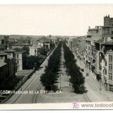 Postales: ZARAGOZA, AVENIDA DE LA REPUBLICA, P22357. Lote 14697352