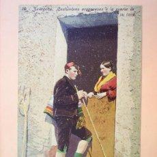 Postales: ZARAGOZAN.19-COSTUMBRES ARAGONESAS,ALA PUERTA DESU CASA-SIN CIRCULAR. Lote 9110167