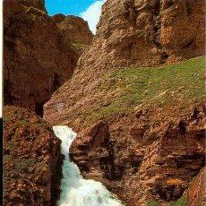 Postales: ALTO ARAGON (HUESCA) - ORDESA - COLA DEL CABALLO. Lote 18285134