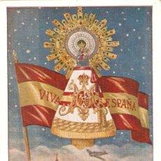 Postales: LA VIRGEN DEL PILAR. Lote 18368973