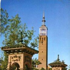 Postales: Nº 415 POSTAL ZARAGOZA TORRE DEL PALACIO DE LA FERIA OFICIAL Y NACIONAL DE MUESTRAS. Lote 11745097