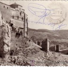 Postales: Nº 1669 POSTAL HUESCA CASTILLO DE LOARRE MURALLAS. Lote 25784673