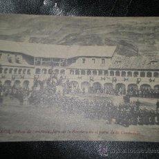 Postales: TARJETA POSTAL DE JACA HUESCA - Nº 6 MISA DE CAMPAÑA JURA DE LA BANDERA EN PATIO CIUDADELO MILITAR. Lote 11898540