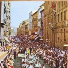 Postales: HUESCA. Nº 38 COSO ALTO DANZANTES DE HUESCA. SIN CIRCULAR. Lote 27570580