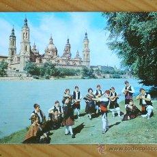 Postales: POSTAL DE ZARAGOZA. (GRUPO POPULAR Y BASILICA PILAR). AÑOS 60.. Lote 12380797