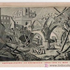 Postales: TARJETA POSTAL DE ZARAGOZA Nº 12. CENTENARIO DE LOS SITIOS EN 1908. LIT. E. PORTABELLA. Lote 13494293