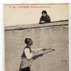 Postales: ZARAGOZA N º 85. HABLANDO CON LA NOVIA.1201 FOTOTIPIA THOMAS. BARCELONA.. Lote 15831184