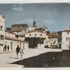 Postales: (PS-12584)POSTAL DE CALATORAO(ZARAGOZA)-AV.ESTACION. Lote 14335754