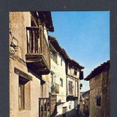 Postales: POSTAL DE ALBARRACIN (TERUEL): CALLE DEL CHORRO Y BALCONES TÍPICOS (ED.SICILIA NUM.16). Lote 14580970