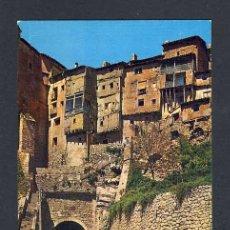Postales: POSTAL DE ALBARRACIN (TERUEL): VISTA DEL TUNEL (ED.SICILIA NUM.4). Lote 14580984