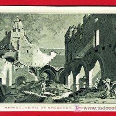 Postales: ZARAGOZA, CENTENARIO DE LOS SITIOS 1908, RUINAS DE ZARAGOZA, COSTADO DE LA IGLESIA, P40088. Lote 15436583