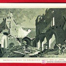 Postales: ZARAGOZA, CENTENARIO DE LOS SITIOS 1908, RUINAS DE ZARAGOZA, COSTADO DE LA IGLESIA, P40092. Lote 15436657