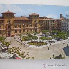 Postales: HUESCA - PLAZA DE NAVARRA. Lote 16108739
