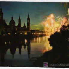 Postales: PRECIOSA POSTAL - ZARAGOZA - NOCTURNO - BASILICA DEL PILAR Y RIO EBRO. Lote 16854523