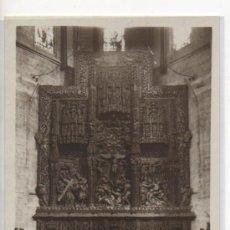 Postales: TARJETA POSTAL CATEDRAL ALTAR MAYOR HUESCA. Lote 17353460