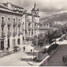 Postales: PS1899 JACA 'PASEO AVENIDA PRIMO RIVERA'. Nº 22. ED. PARÍS. CIRCULADA EN 1962. Lote 17499488