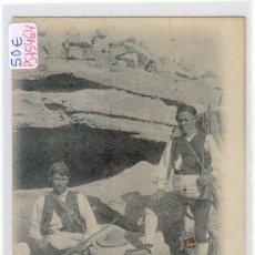 Postales: (PS-15464)POSTAL DE ARAGON-GUARDAS JURADOS. Lote 17838759