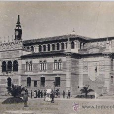 Postales: ZARAGOZA.-1908. EXPOSICIÓN HISPANO-FRANCESA.-EDIFICIO ESCUELA DE ARTES Y OFICIOS.- COYNE FOTO. Lote 18736727
