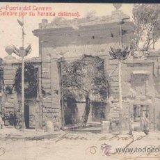 Postcards - ZARAGOZA.- PUERTA DEL CARMEN (CÉLEBRE POR SU HEROICA DEFENSA) - 20120336
