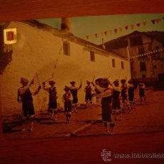 Postales: POSTAL PIRINEO ARAGONES (HUESCA) JACETANIA TIPICA DANZANTES DE YERBA SIN CIRCULAR. Lote 20941974