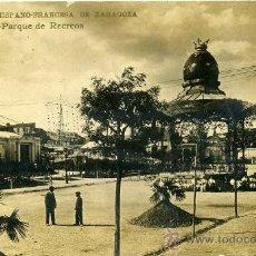 Postales: EXPOSICIÓN HISPANO-FRANCESA DE ZARAGOZA Nº 17 PARQUE DE RECREOS - COYNE FOTO. Lote 26870334