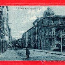 Postales: POSTAL DE HUESCA COSO ALTO Nº 2 EDITADA POR ARRIBAS SIN CIRCULAR . Lote 24359032