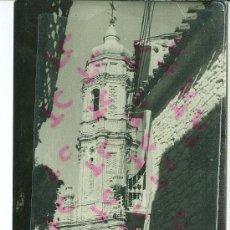 Postales: VALDEALGORFA TERUEL AÑO 1966. Lote 27012439