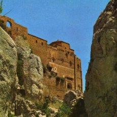 Postales: CASTILLO DE LOARRE (HUESCA) Nº 2 FACHADA PRINCIPAL Y MIRADOR DE LA REINA EDICIONES SICILIA. Lote 25813478