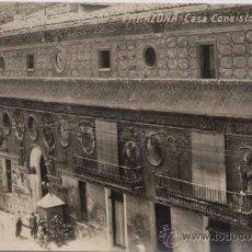 Postales: TARAZONA (ZARAGOZA).- CASA CONSISTORIAL-POSTAL FOTOGRÁFICA. Lote 25878530