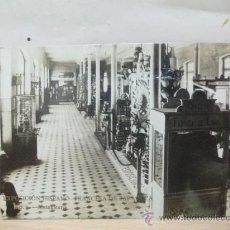 Postales: ZARAGOZA 1908. EXPOSICION HISPANO FRANCESA. METALISTERIA. POSTAL FOTOGRAFICA. COYNE. Lote 25885503