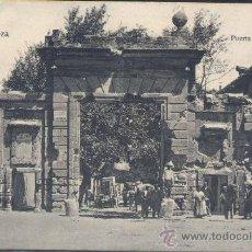 Postkarten - ZARAGOZA.- PUERTA DEL CARMEN - 26722001