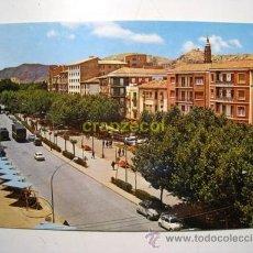 Postales: CALATAYUD: PASEO DE CALVO SOTELO. Lote 27864945