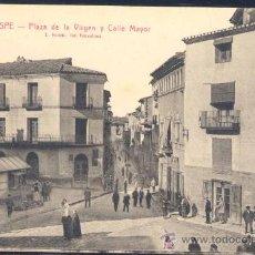 Postales: CASPE (ZARAGOZA).- PLAZA DE LA VIRGEN Y CALLE MAYOR. Lote 28157754