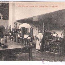 Postales: ZARAGOZA - CARTUJA DE AULA DEI - COCINA- (7804). Lote 28350382