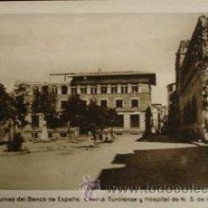 Postales: TERUEL Nº7 RUINAS DEL BANCO DE ESPAÑA. CASINO TUROLENSE Y HOSPITAL DE N.S. DE LA ASUNCIÓN . Lote 28371433