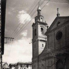 Postales: POSTAL DE CALATAYUD (ZARAGOZA), FACHADA DEL STO. SEPULCRO Y PUERTA ZARAGOZA, ED. SICILIA, 1959. Lote 28579073