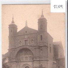 Postales: ZARAGOZA - IGLESIA SANTA ENGRACIA - PZ. 10180 (8269). Lote 29289053