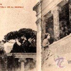 Postales: PANORÁMICA (17,5 X 9 CM) CARTUJA DE AULA DEI, ZARAGOZA, PRESENTACIÓN DE LA SANTÍSIMA VIRGEN. Lote 29245601