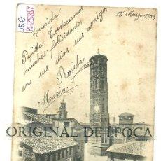 Postales: (PS-25859)POSTAL DE ZARAGOZA-TORRE NUEVA(DERRIBADA). Lote 29762883