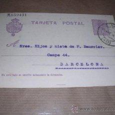 Postales: ZARAGOZA - COOPERATIVA MILITAR Y CIVIL ZARAGOZA,CIRCULADA 1924 MANDADA A BARCELONA 14X9 CM.. Lote 30163437