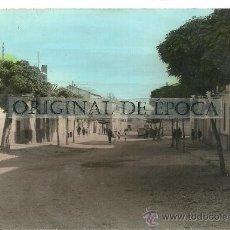 Postales: (PS-26675)POSTAL DE SANTA EULALIA DEL CAMPO(TERUEL)-VISTA. Lote 30573306